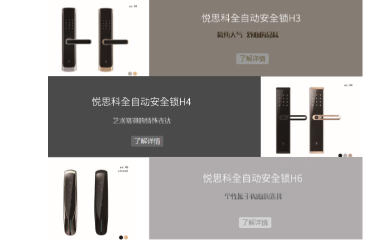 华里科技签约杭州乐偶采用乐通达营销SaaS转型线上营销