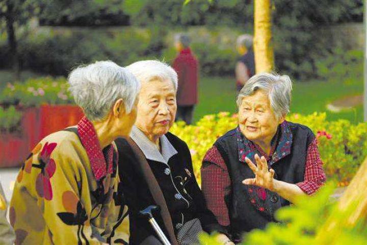 退休养老无保障