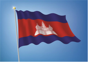 柬埔寨投资置业
