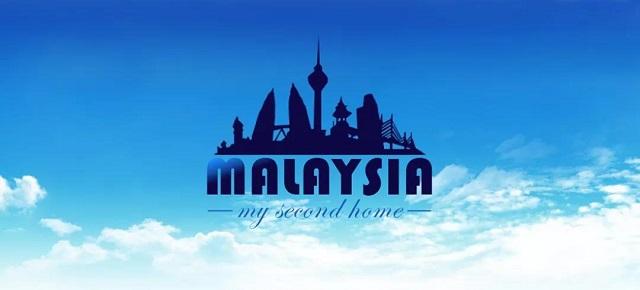 马来西亚房产