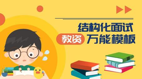 北京联和教育职业资格考试