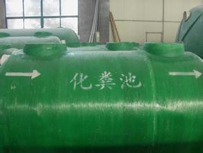 玻璃钢化粪池生产厂家